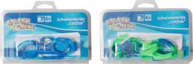 Splash & Fun Schwimmbrille Catfish, Silikon, ab 4 Jahren